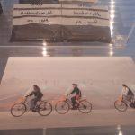Photo des Smog-Free Fahrrads