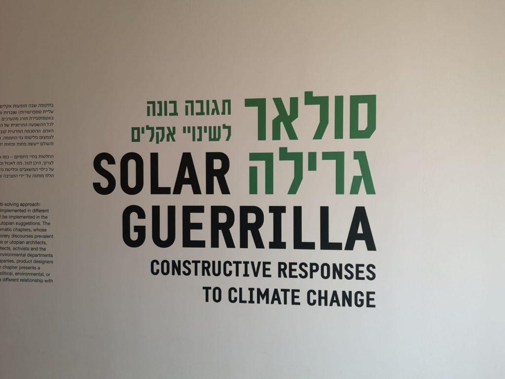 Sonderausstellung Solar Guerrilla